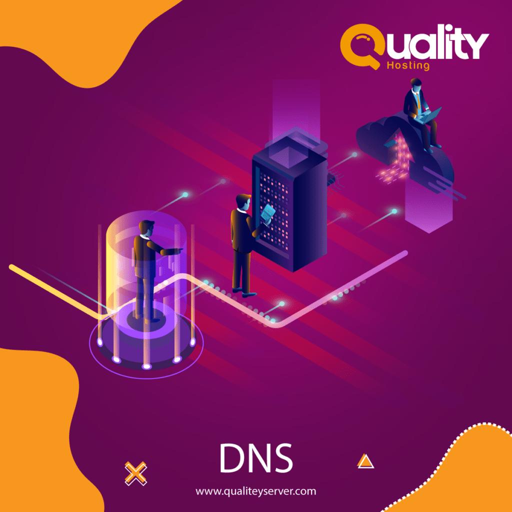 ما هو خادم DNS؟